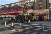 浦东大型社区沿街商铺招租