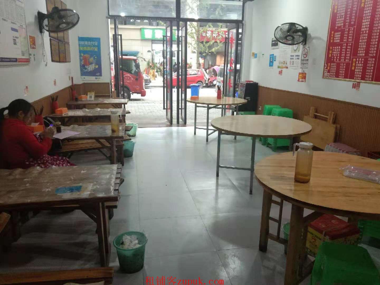 (线上线下)大学城多个成熟小区主干道餐馆PDD