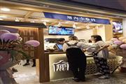 长乐路沿街30平 办公白领客流多 适合奶茶、咖啡等