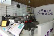 西乡塘区罗文市场34平酸牛奶加盟店低价转让