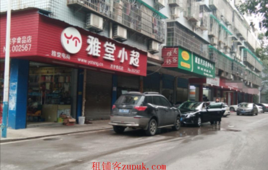 十字路口100㎡五年老汽修店转让(可空转)
