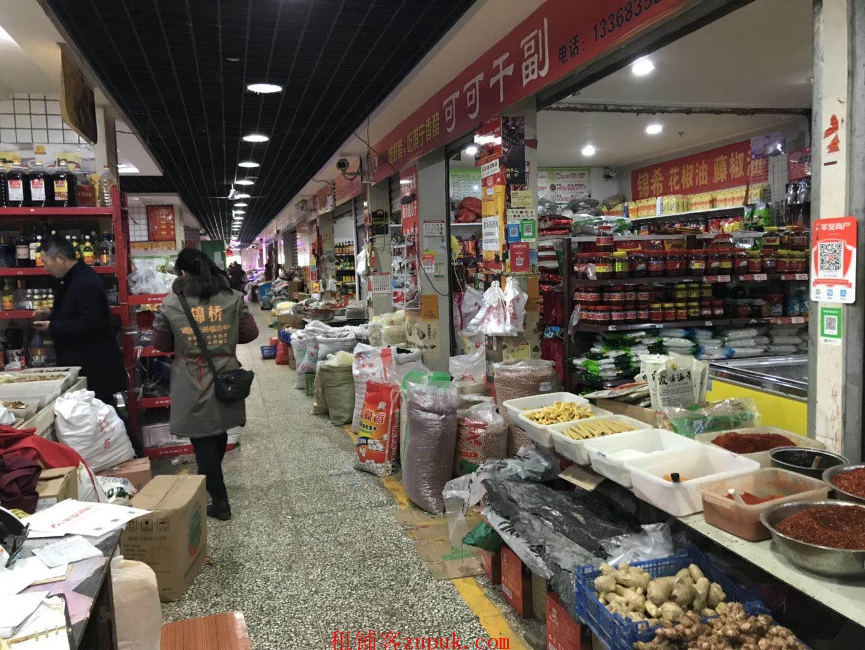 无行业限制,渝北民心佳园独家农贸市场冻货门市PDD