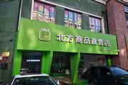 (出租) 出租市南闽江路商业街商铺