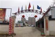 湖口建材汽车用品市场招租招商