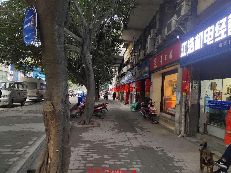 超低租金沙坪坝5年成熟休闲足浴店门面
