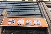 繁华高新区广场商圈经营中店铺转让