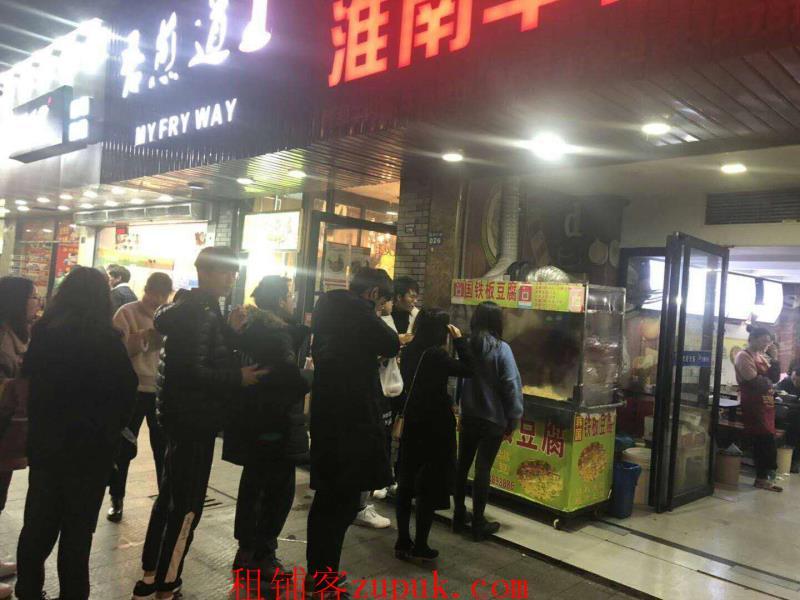 江干下沙传媒大学门口沿街小吃奶茶旺铺 全天人流不断
