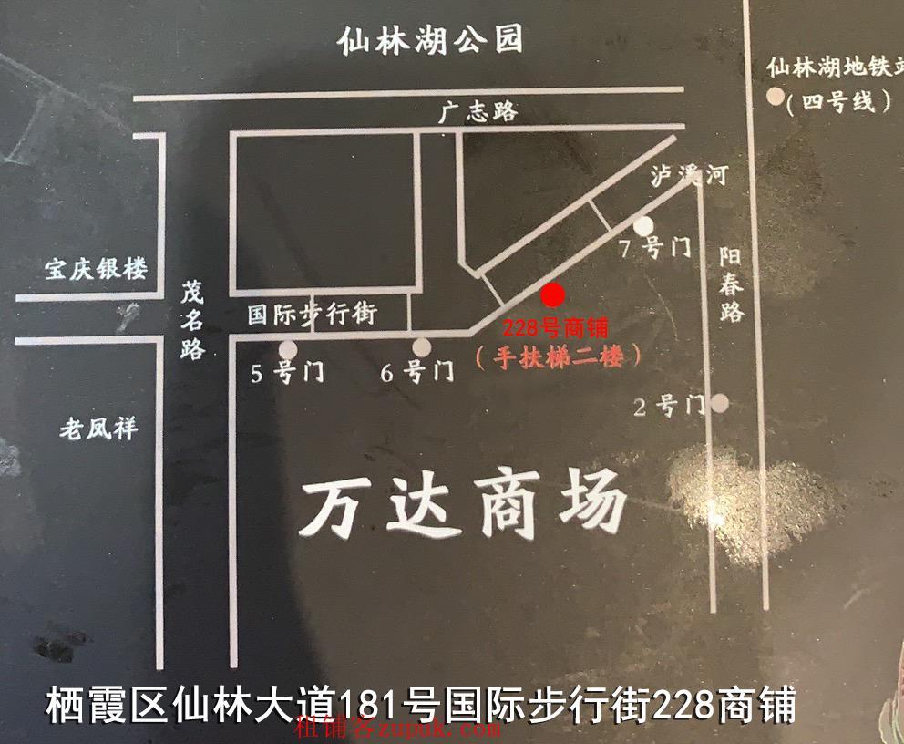 新林万达茂42平米餐饮商铺