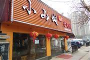 鹦鹉大道两面临街独栋230㎡餐饮酒楼转让