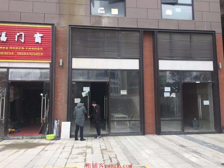 金阳北大资源梦想城当街门面出租