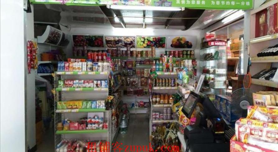 粮油批发市场出入口65㎡超市优价转让