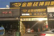 江夏大学城商业街20㎡奶茶小吃转让