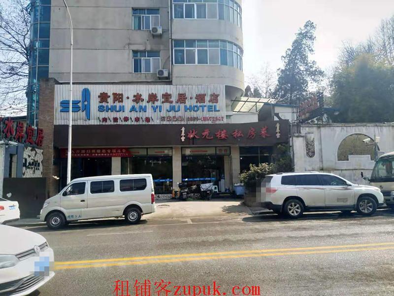 南明青云路临街餐馆急转