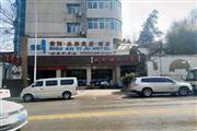 南明青云路临街餐馆生意转让