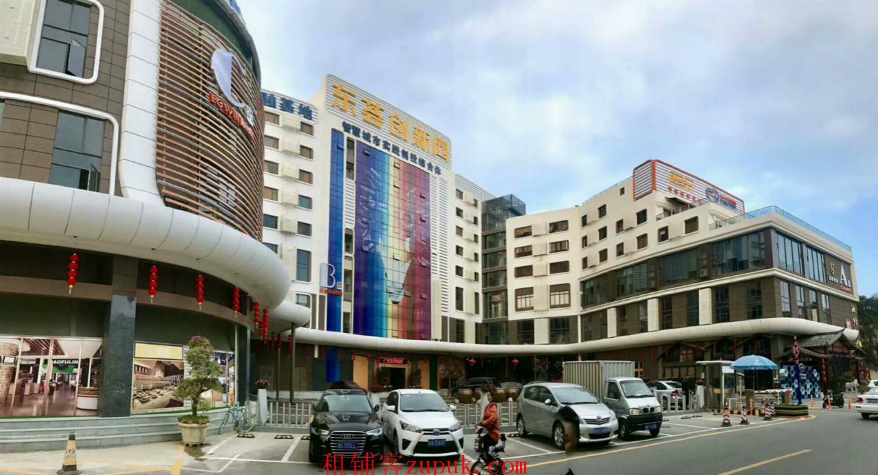 番禺广场地铁口 区政府旁77方办公室出租 诚邀文化行业进驻