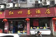 武昌解放路五年老店成熟餐饮酒楼转让