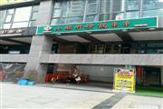 华阳广都地铁站附近临街商铺
