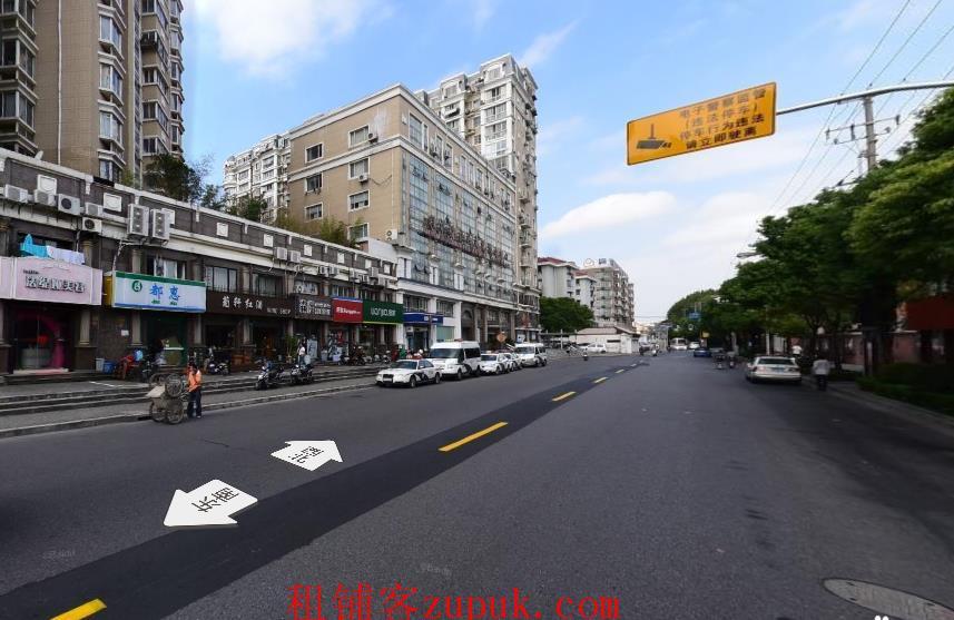 长宁区哈密路1975号近虹桥路沿街商铺