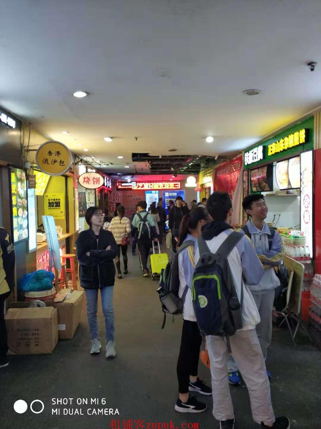 联通5号线地铁商业街美食档口 办公居民配套