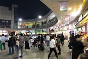 上海大骏购物中心旺铺出租