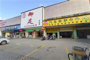 官南大道商业街1119号商铺出租