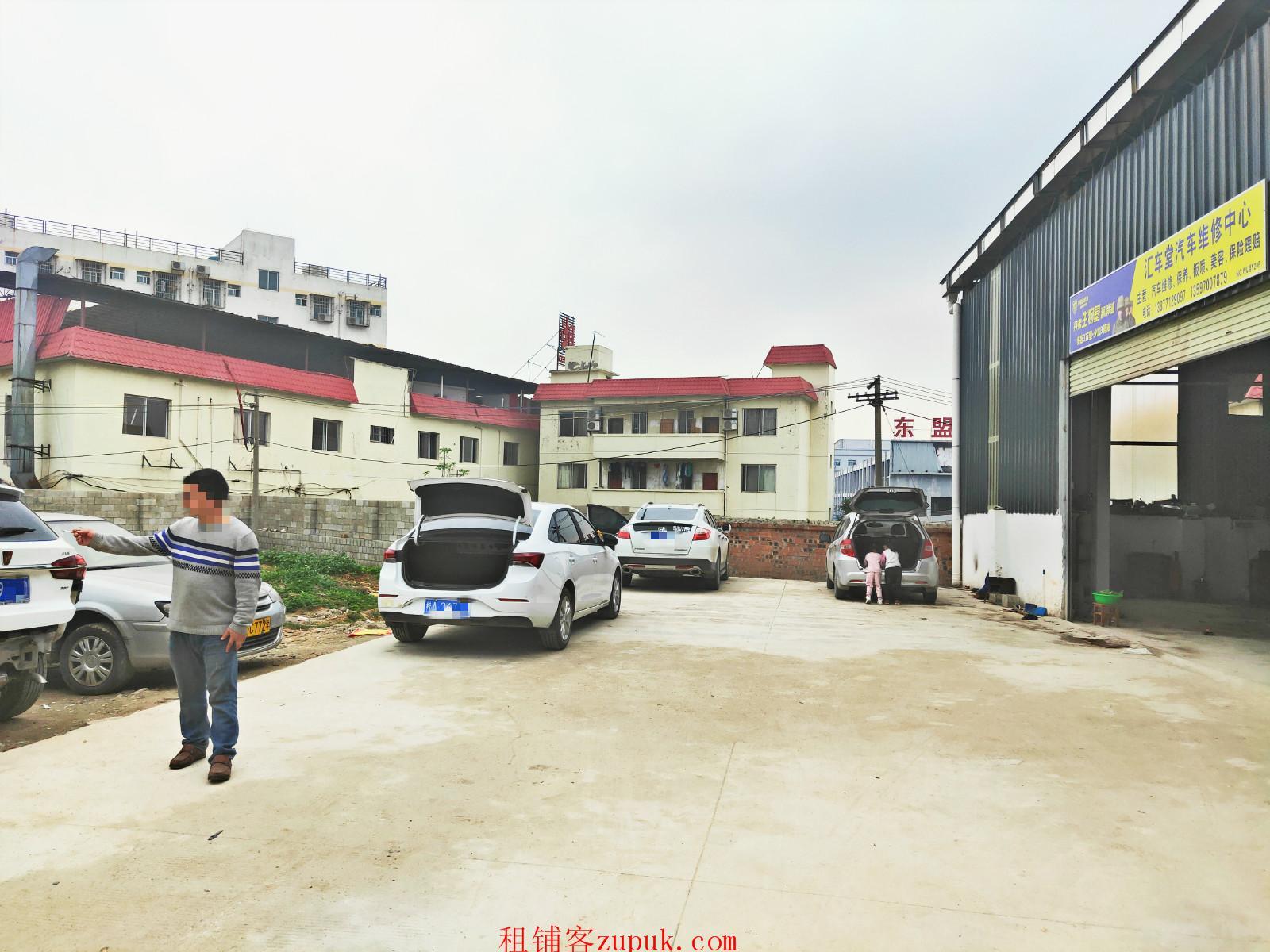 江南区东盟国际汽配城旁218平汽修厂急转