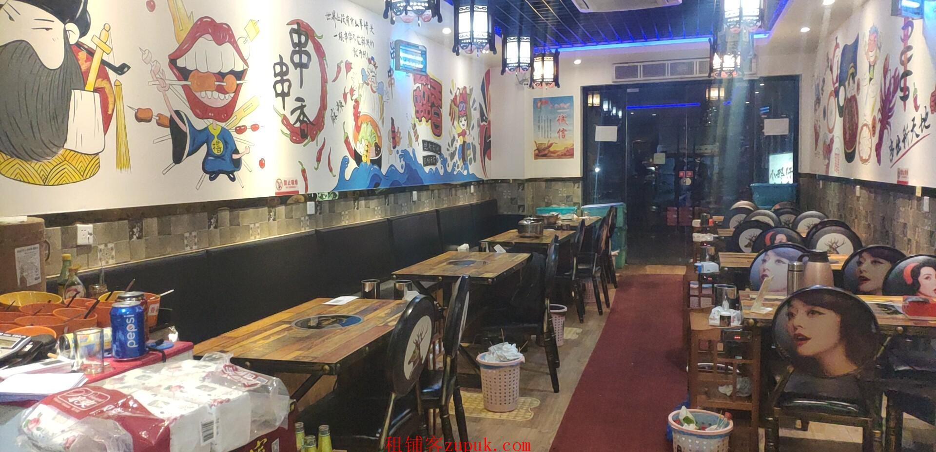上海宝山大学内小吃旺铺,执照齐全有煤气学生居民多
