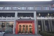 四惠商圈独栋写字楼出租2800平米