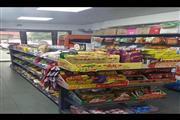 高岭小区超市转让