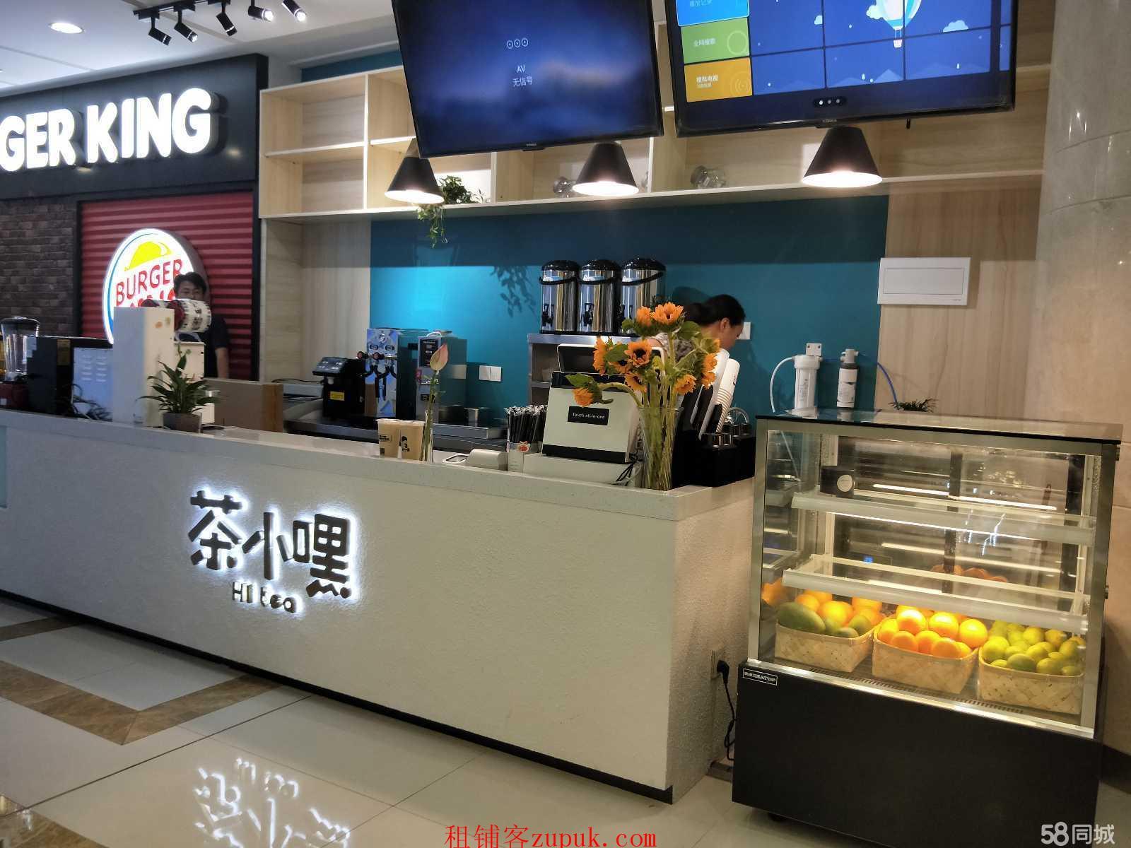 省电视台 荔枝广场 奶茶饮品店转让