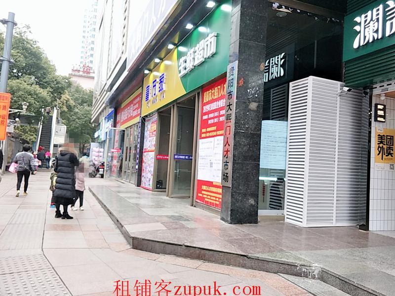 腾达广场四五层整租,可分租(房开直租)