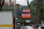 金尚路地铁口黄金店铺招租