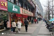 下沙大学城沿街30平小吃旺铺 商业一条街 客流量大