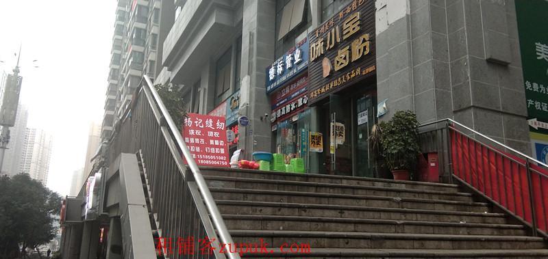 花果园Q区盈利餐馆转让