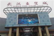 武汉自贸城商铺出租免租期长