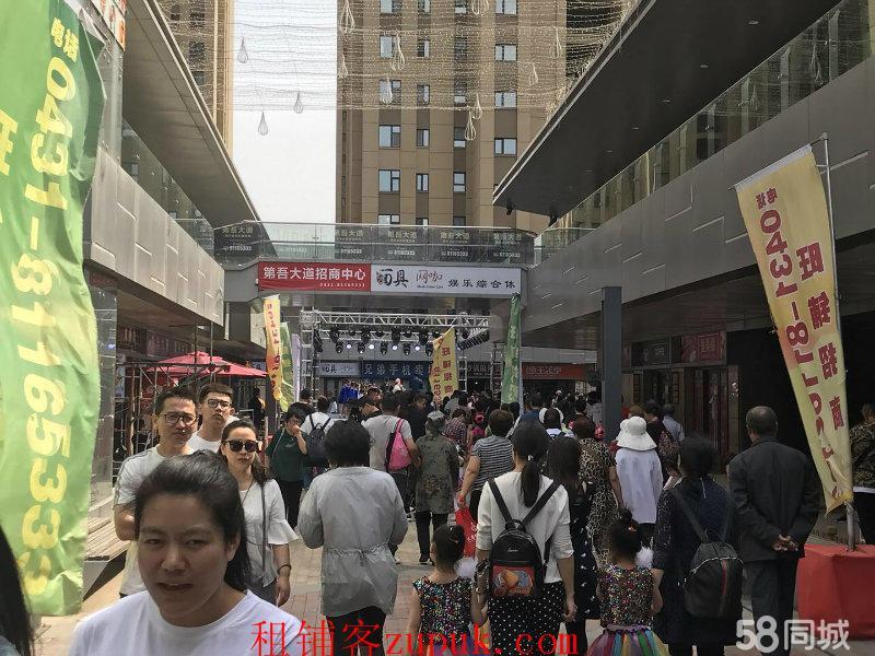 绿园新城吾悦广场网红室外街招商