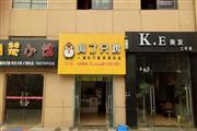 鹦鹉大道江欣苑路54平米小吃快餐店转让