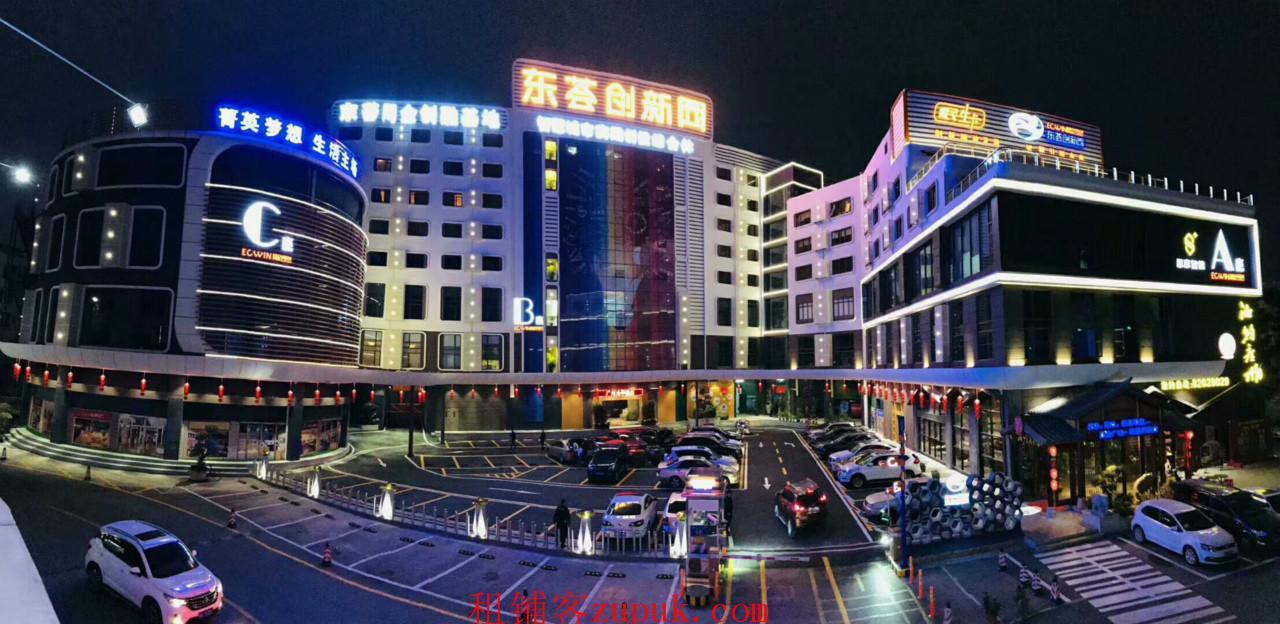 番禺广场地铁站旁199方复式办公室出租 近区政府 可备案