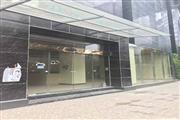 水东路希尔顿酒店一楼180平临街旺铺招租