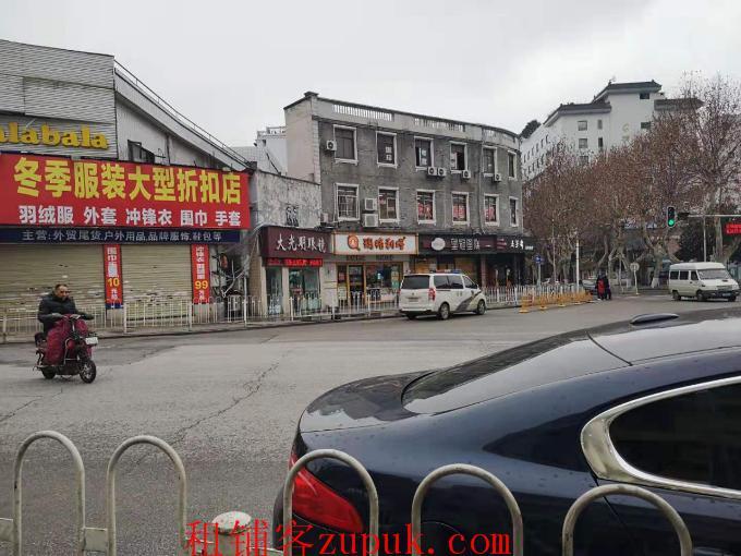司门口解放路18平米中餐馆转让