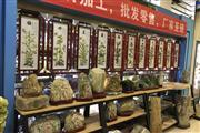 出租青岛国际工艺品城商铺