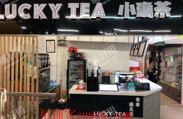 金银湖轻工大学品牌奶茶店转让