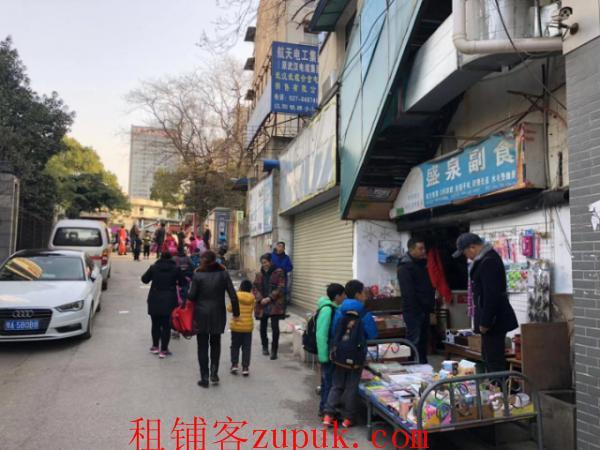 王家湾汉阳大道学校门口文具店转让