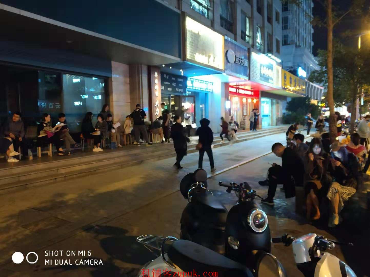 下城区武林商圈沿街60平餐饮旺铺执照齐全可以明火