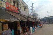 九龙坡毛线沟蔬菜批发市场临街餐馆