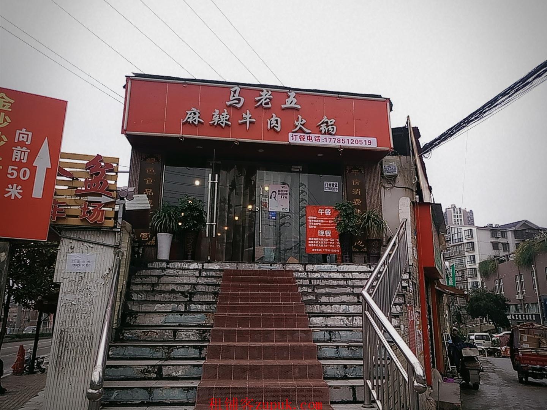 望城坡200平方餐馆生意诚心转让