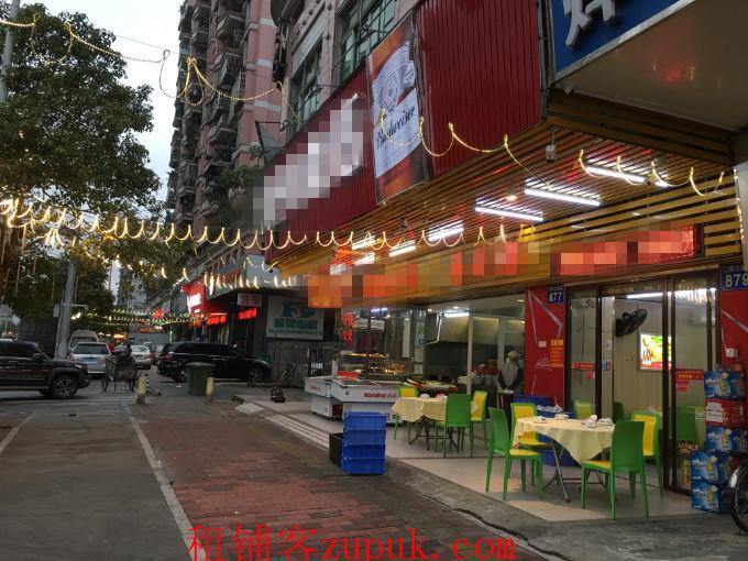 地铁口盈利中餐饮店优转