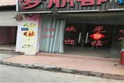 旺铺出租 店铺出租 集美国贸商城同悦北门附近
