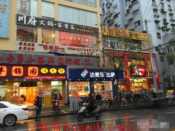 静安南京西路重餐饮旺铺!静安区超繁华地段,纯一楼!
