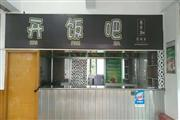 江宁大学食堂窗口转让